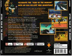 Back Of Case | Spyro Year of the Dragon Playstation