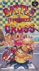 Battle Cross Super Famicom Prices