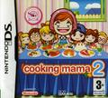 Cooking Mama 2 | PAL Nintendo DS