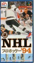 NHL Pro Hockey '94 Super Famicom Prices
