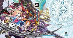 Attouteki Yuugi: Mugen Souls Z [Limited Edition] JP Playstation 2 Prices