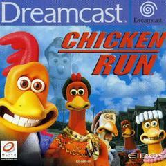 Chicken Run PAL Sega Dreamcast Prices