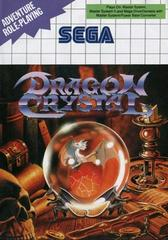 Dragon Crystal PAL Sega Master System Prices