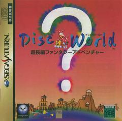 DiscWorld JP Sega Saturn Prices