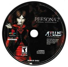 Bonus Disc  SLUS-01339 | Persona 2 Eternal Punishment Playstation