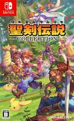 Collection of Mana JP Nintendo Switch Prices