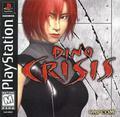 Dino Crisis | Playstation
