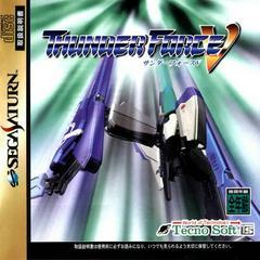 Thunder Force V JP Sega Saturn Prices