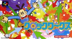 ClockWorks Super Famicom Prices