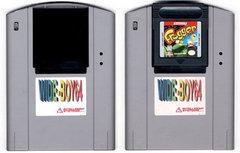 Wide-Boy 64 Nintendo 64 Prices