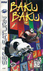 Baku Baku Sega Saturn Prices