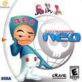 Super Magnetic Neo | Sega Dreamcast