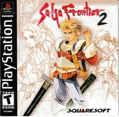 Manual - Front | Saga Frontier 2 Playstation
