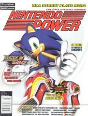 [Volume 154] Sonic Adventure 2: Battle Nintendo Power Prices