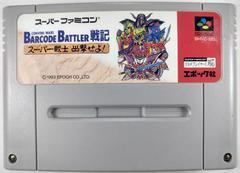 Cartridge   Conveni Wars Barcode Battler Senki Super Famicom