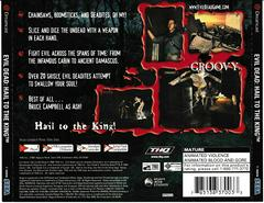Back Of Case | Evil Dead Hail to the King Sega Dreamcast
