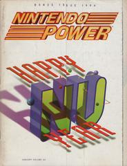 [Volume 80] New Year Special Cover Nintendo Power Prices