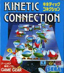 Kinetic Connection JP Sega Game Gear Prices