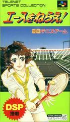 Ace o Nerae Super Famicom Prices