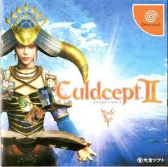 Culdcept II JP Sega Dreamcast Prices