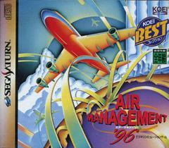 Air Management 96 JP Sega Saturn Prices