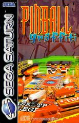 Pinball Graffiti PAL Sega Saturn Prices