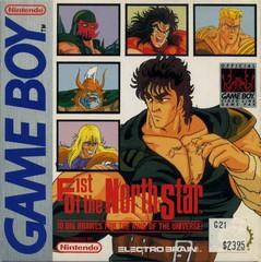 Fist of the North Star GameBoy Prices
