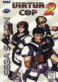 Virtua Cop 2 | Sega Saturn
