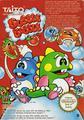 Bubble Bobble | PAL NES