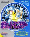 Pokemon Blue | JP GameBoy