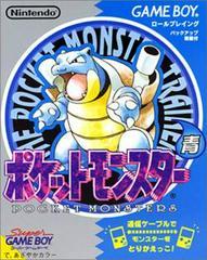 Pokemon Blue JP GameBoy Prices