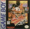 World Heroes 2 Jet | GameBoy