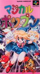 Magical Pop'n Super Famicom Prices