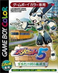 Medarot 5 [Kuwagata Version] JP GameBoy Color Prices