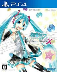 Hatsune Miku: Project Diva X HD JP Playstation 4 Prices