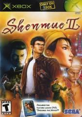 Shenmue II Xbox Prices
