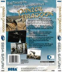 Back Of Box | Panzer Dragoon Sega Saturn