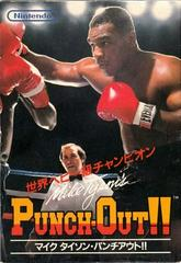 Mike Tyson's Punch-Out Famicom Prices