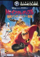 Mr Incredible: Rise of the Underminer JP Gamecube Prices