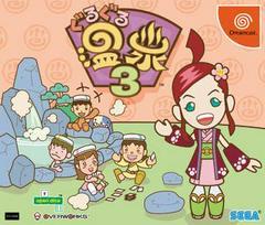 Guru Guru Onsen 3 JP Sega Dreamcast Prices