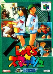 Let's Smash JP Nintendo 64 Prices