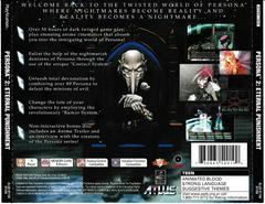 Artwork - Back | Persona 2 Eternal Punishment Playstation