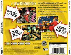 Back Of Box   Power Stone Sega Dreamcast