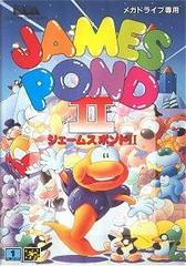 James Pond II: Codename RoboCod JP Sega Mega Drive Prices