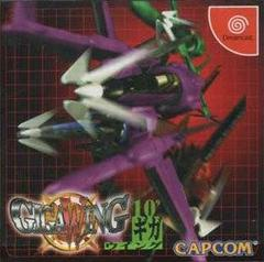 Giga Wing JP Sega Dreamcast Prices