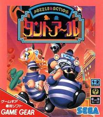 Puzzle and Action Tant-R JP Sega Game Gear Prices