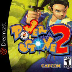 Power Stone 2 Sega Dreamcast Prices