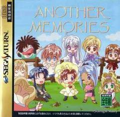 Another Memories JP Sega Saturn Prices
