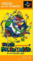 Super Mario World Super Famicom Prices
