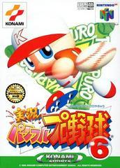 Jikkyo Powerful Pro Yakyu 6 JP Nintendo 64 Prices